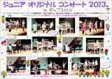 JOC2012127
