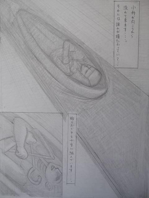 DSCF6110.jpg