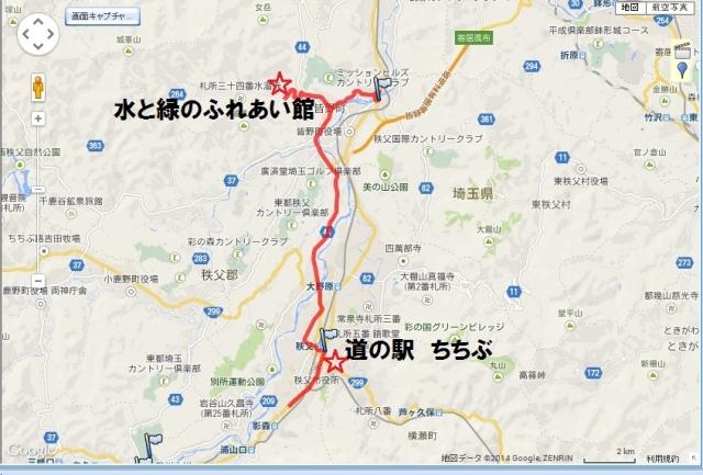 chichibu20141123.jpg