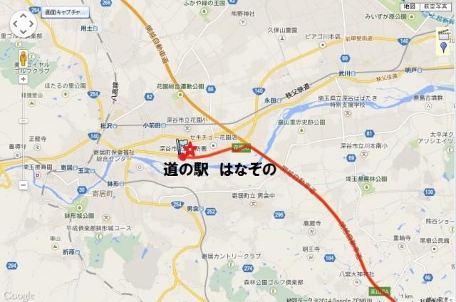 hanazono20141123.jpg
