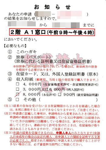 mpm2014_01_021.jpg