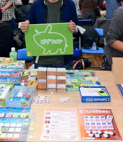 ゲームマーケット2011秋ピグフォンブース