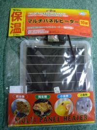004_convert_20101103152119.jpg