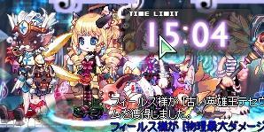 11-12-27-2.jpg