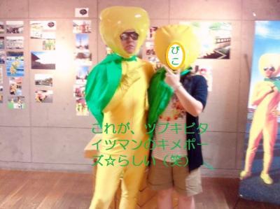 2011-6-26-8a_convert_20110627095631.jpg
