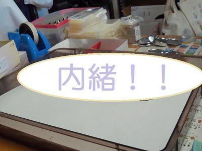 2012-4-12-6a_convert_20120412220001.jpg