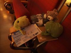Programm & Ticket, Guerzenich Orchester