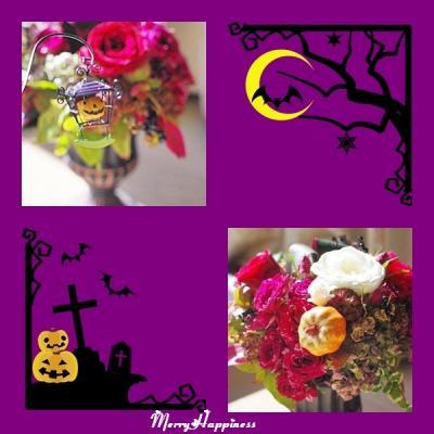2011_halloweenarrange5