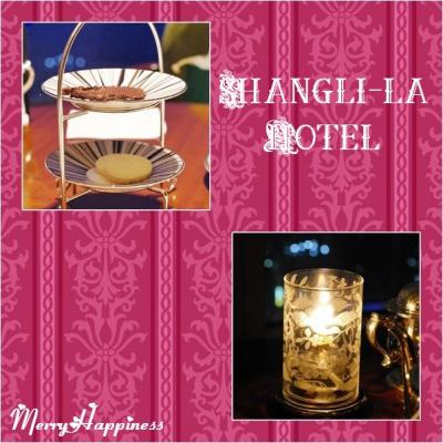 shangri-la20111106-5