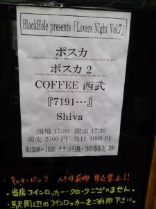 SH3F00850001.jpg