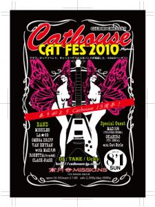 catfes2010_a04.jpg