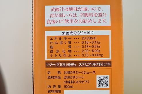 DSC_2965.jpg