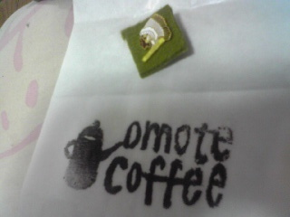 omote coffee ピンバッジ.jpg