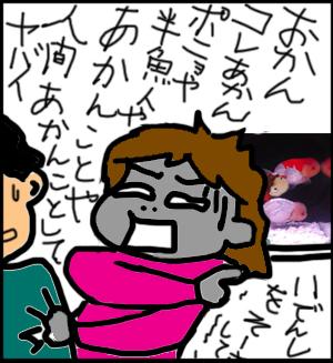 i_20130201092526.jpg