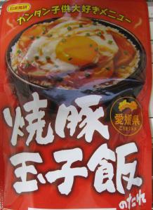 焼豚玉子飯のタレ