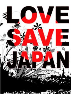 LOVE+SAVE+JAPAN+no1_convert_20111014163531.jpg