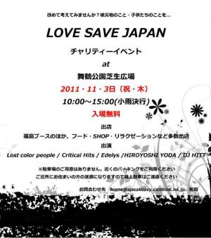 LOVE+SAVE+JAPAN+no2_convert_20111014163942.jpg