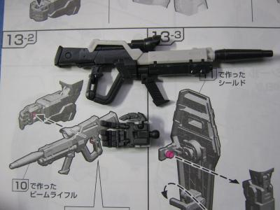 RGS 製作1 武器1