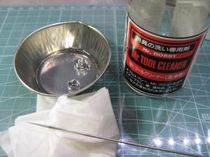 エンホウ ウレタン 洗浄1
