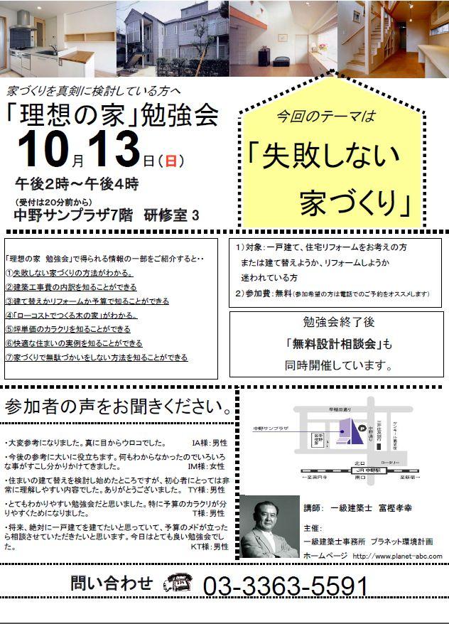 20131013.jpg