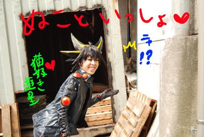 2010-09-26-040.jpg