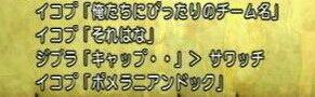 2a53151a.jpg