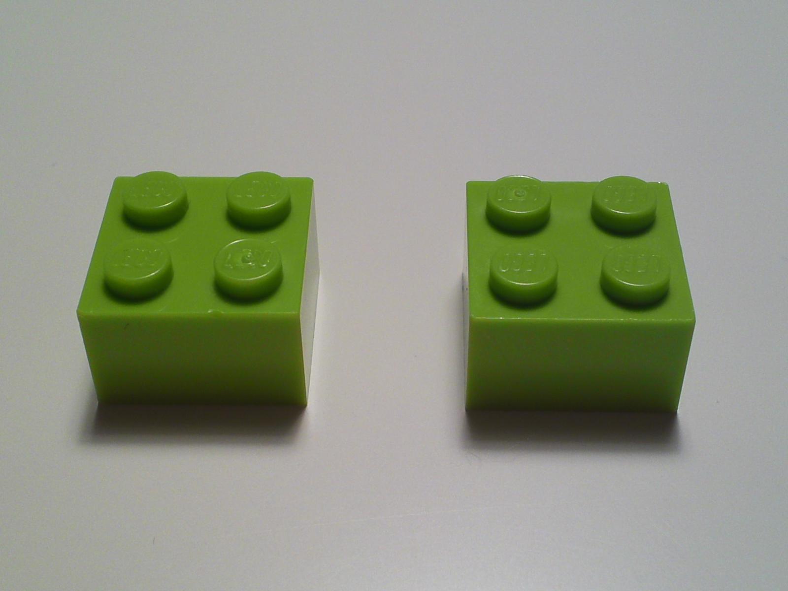 2個のレゴブロック