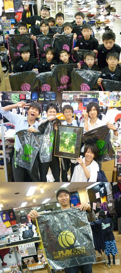 2011-1-13-09.jpg