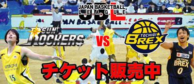 jbl_ticket_sall.jpg