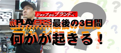 nanikagaokoru_title.jpg