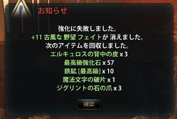 2013_12_30_0001.jpg