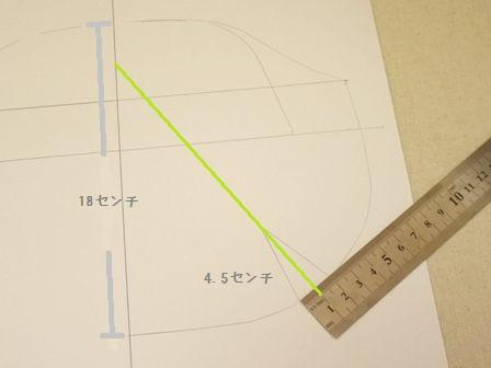 P1230115.jpg