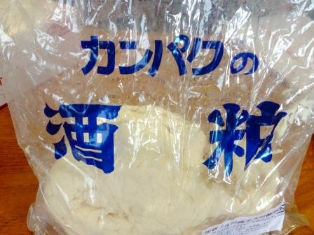 sake-web1.jpg