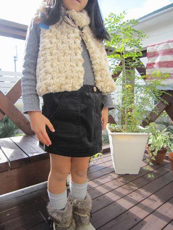 まりか ワークスカート