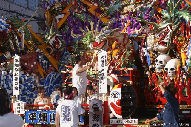 misawafes13-07_eip.jpg