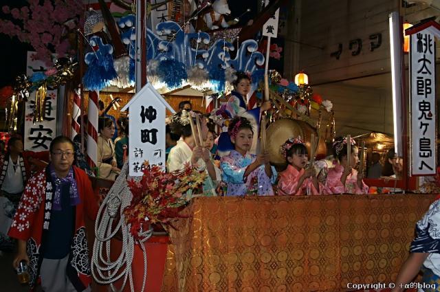 nagawa13-07a_eip.jpg