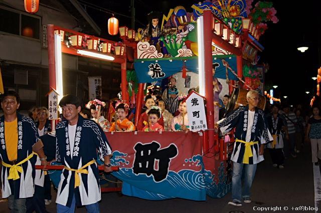 nagawa13-08_eip.jpg