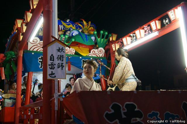 nagawa13-35_eip.jpg