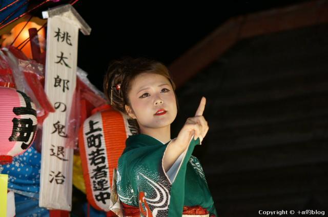 nagawa13-67_eip.jpg