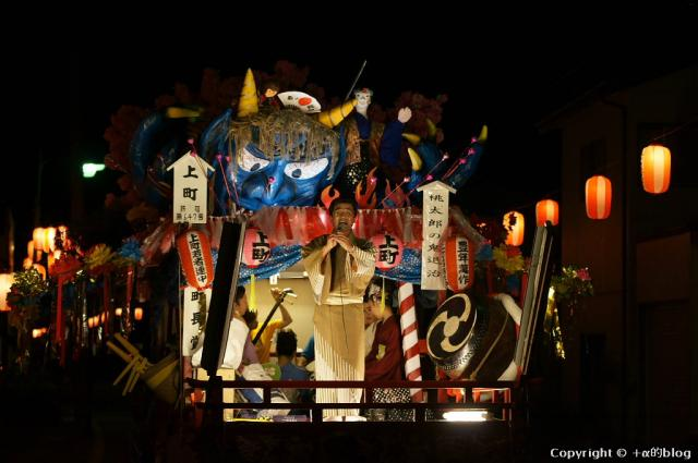 nagawa13-80_eip.jpg