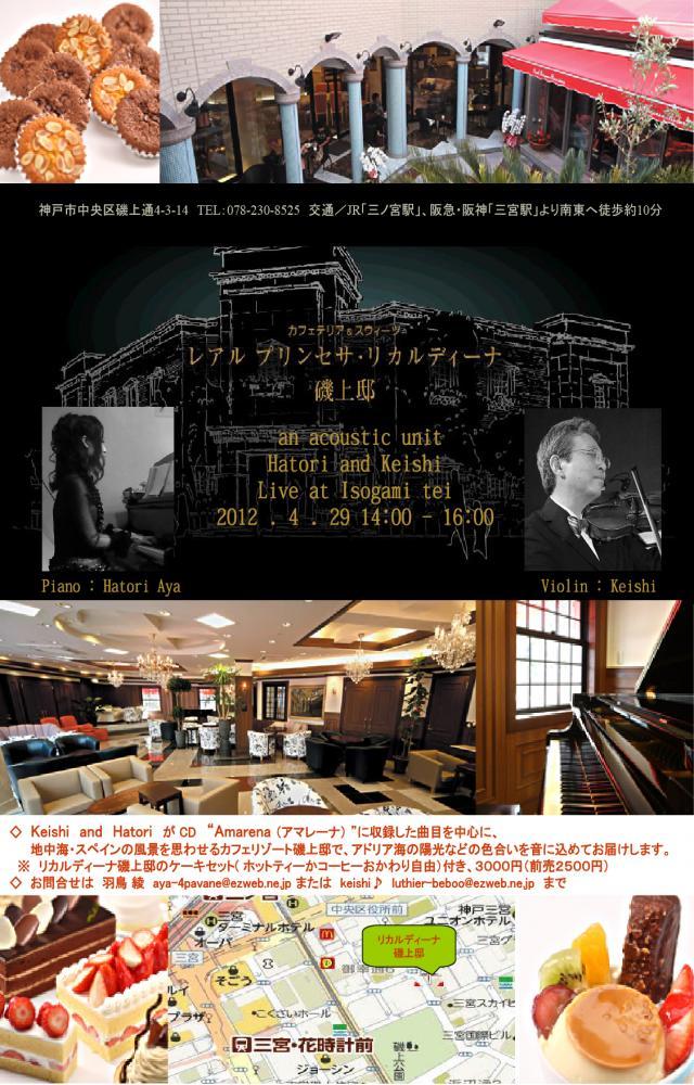 逎ッ荳企ずA4BUi$d!_-1_convert_20120220151851