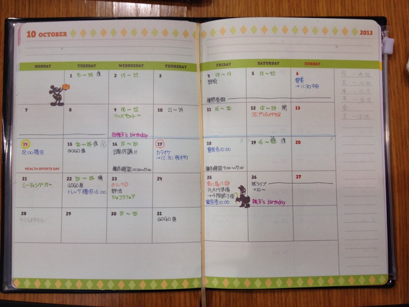 ポイント・文字は予定ごとに色分け・連続の予定には丸をつける・横のメモに学校が終わる時間を記入・バイトは時間のみ記入・誕生日は○○\u0027s  birthdayと書く