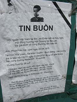 ベトナム探し人