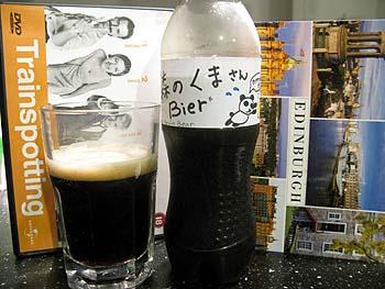ビール 手作り