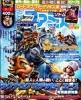 週刊ファミ通 2013年9月5日号