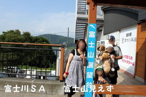 2010.08.21 fuji 2 0001