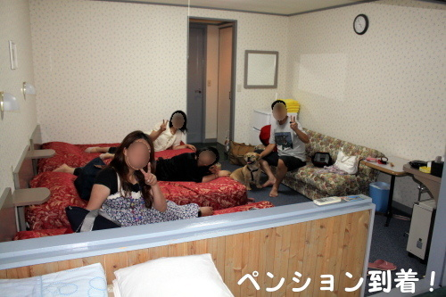 2010.08.21 fuji 2 0002