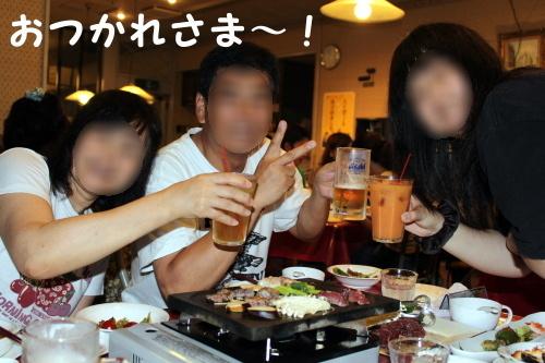 2010.08.21 fuji 2 0003
