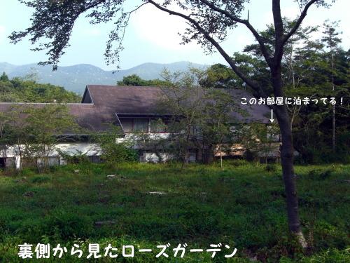2010.08.21 fuji 0009
