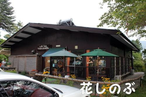 2010.08.21 fuji 2 0019